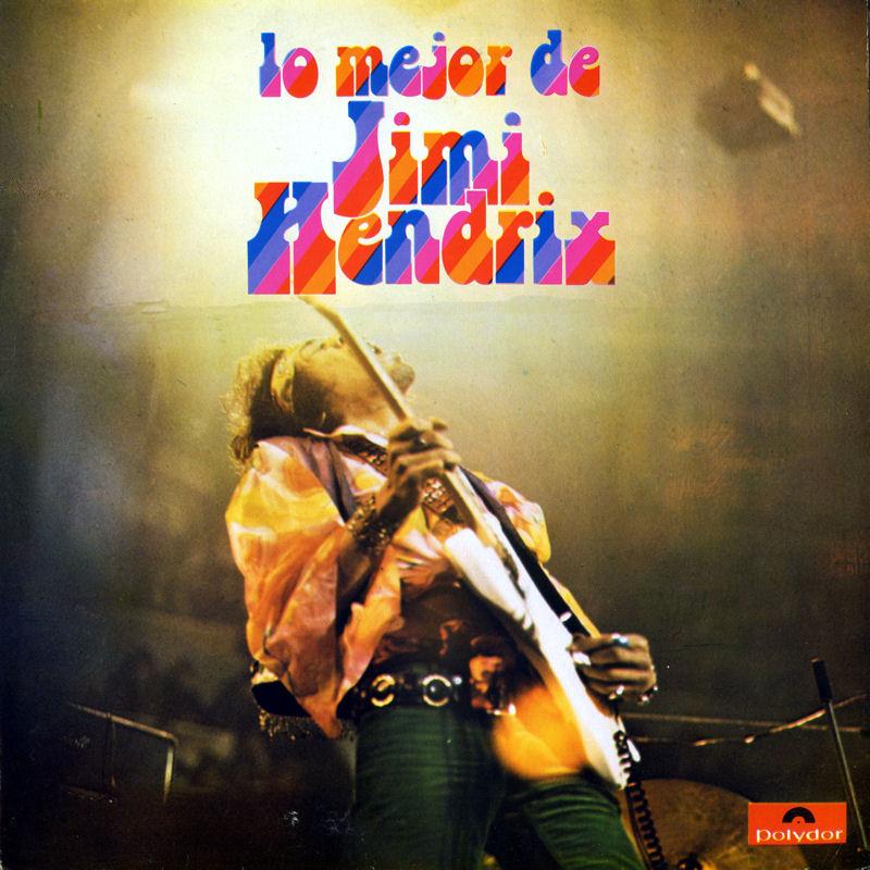 Discographie : Rééditions & Compilations LoMeyorDeFront