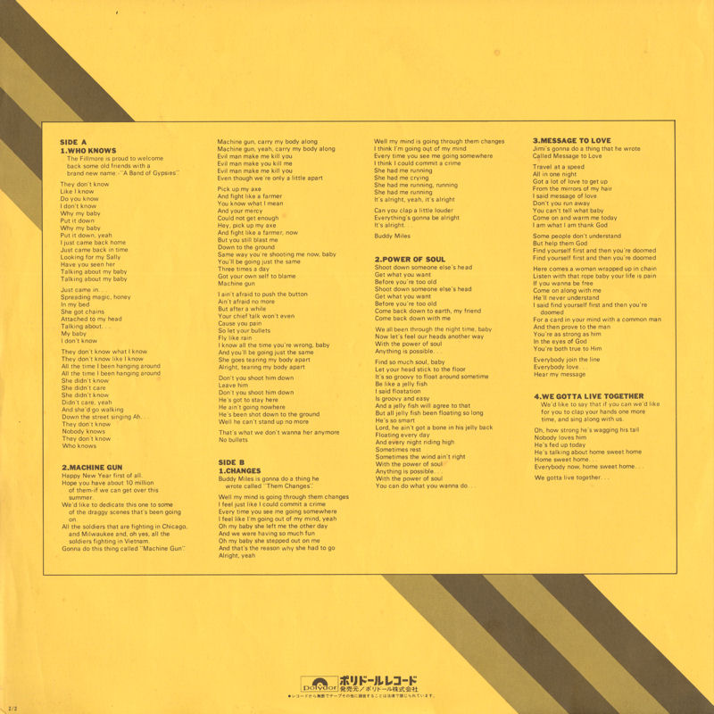 Discographie : Rééditions & Compilations - Page 9 PolydorMPX4010-BandOfGypsysInside2_zpsf7bfd1e1