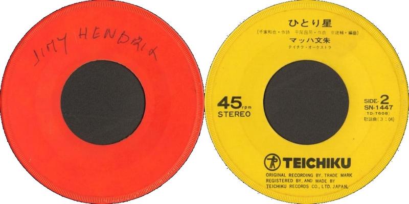 Discographie : 45 Tours : SP,  EP,  Maxi 45 tours 1975%20Teichiku%20SN-1447-BlueSuedeShoes