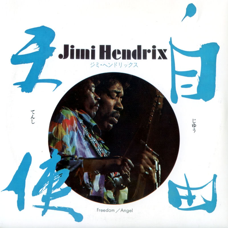 Discographie : 45 Tours : SP,  EP,  Maxi 45 tours 1998%20Experience%20Hendrix%20RTH-1007-Freedom-AngelFront