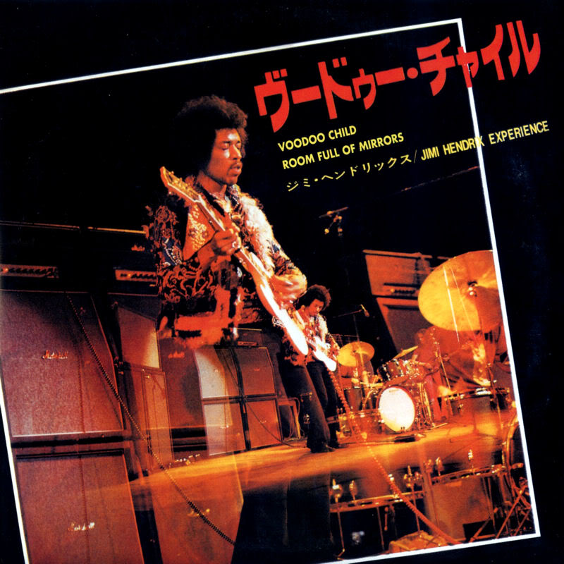 Discographie : 45 Tours : SP,  EP,  Maxi 45 tours - Page 2 1998%20Experience%20Hendrix%20RTH-1007-VoodooChild-RoomFullOfMirrorsFront
