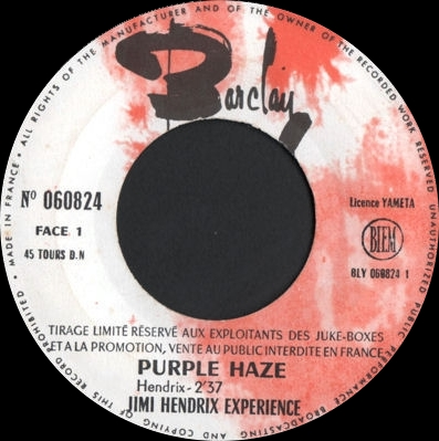 Discographie : Made in Barclay SPBarclay060824PurpleHazevignette